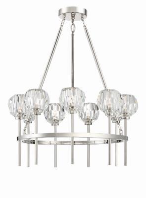 ca mat/ériel : m/étal 52 cm x 54 cm boite color/é Star 148-48 chandelier Tilpi 5 lumi/ères couleur: blanc