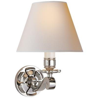 Visual Comfort Bing One Light Wall Sconce