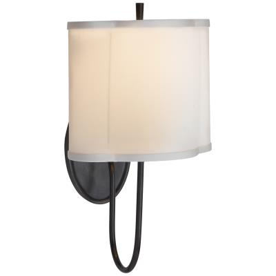 Visual Comfort Simple Scallop One Light Wall Sconce
