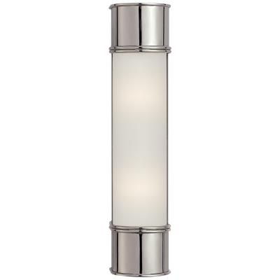 Visual Comfort Oxford Two Light Bath Sconce