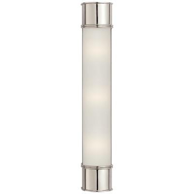 Visual Comfort Oxford Three Light Bath Sconce