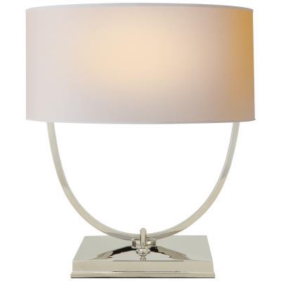 Visual Comfort Kenton Two Light Desk Lamp