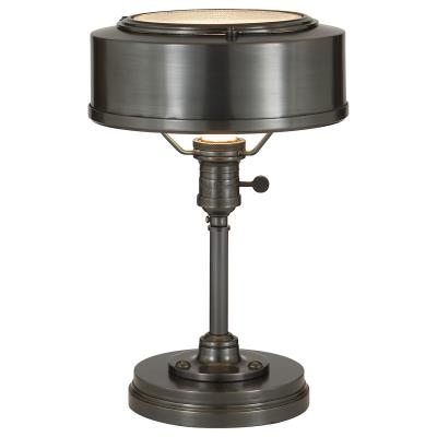 Visual Comfort Henley One Light Task Lamp