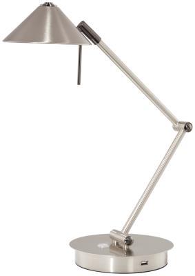 George Kovacs George`S Reading Room LED Table Lamp
